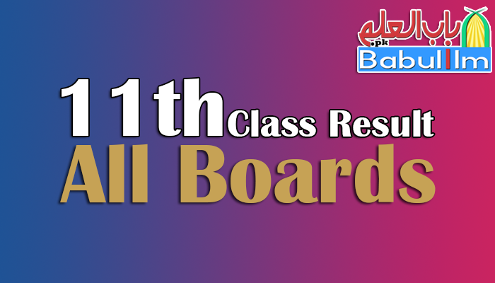 11th-Class-Result