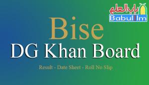 Bise-Dg-khan-Board
