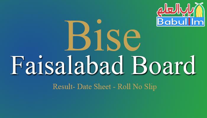 Bise-Faisalabad-Board