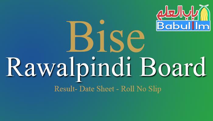 Bise-Rawalpindi-Board