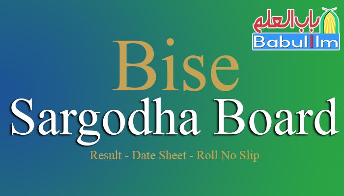 Bise-Sargodha-Board
