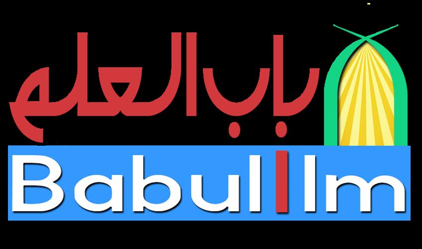 Babulilm.pk