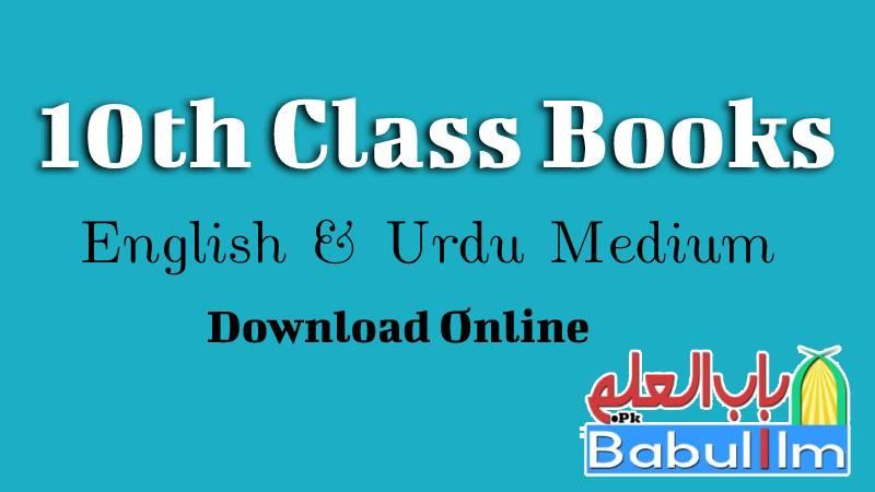 10th Class Books PDF Download Online