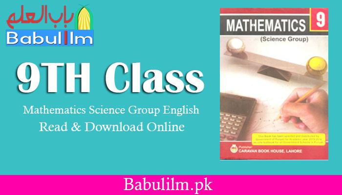 9th-class-maths-book-punjab-board-download-online
