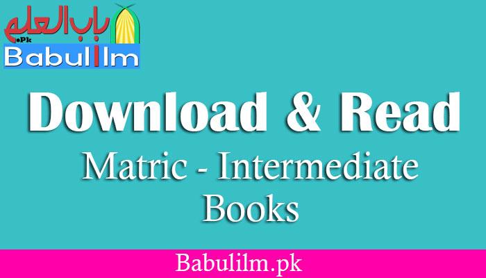 Matric-Inter-Book-Download-Online