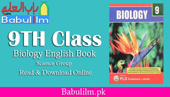 biology-9th-Class-book-english