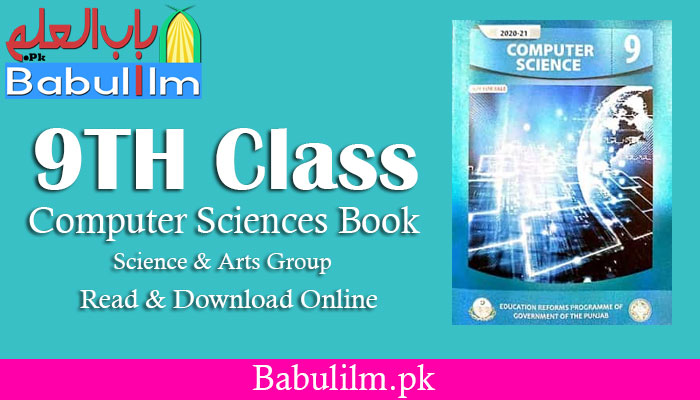 computer-sciences-9th-Class-book-english