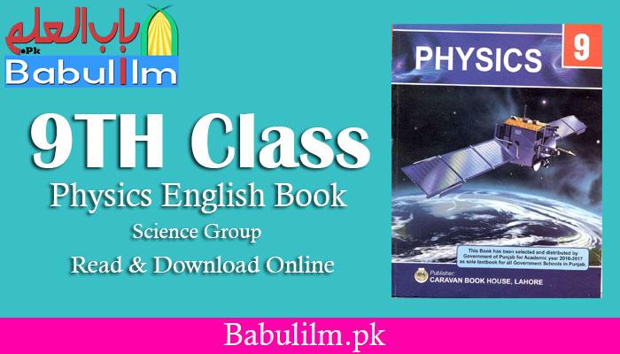 physics-9th-Class-book-english